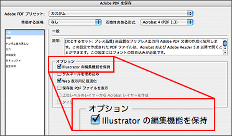 This is the screen that you see when you save a PDF in Adobe Illustrator. If you want to be able to edit your PDF file again later in Adobe Illustrator, check the