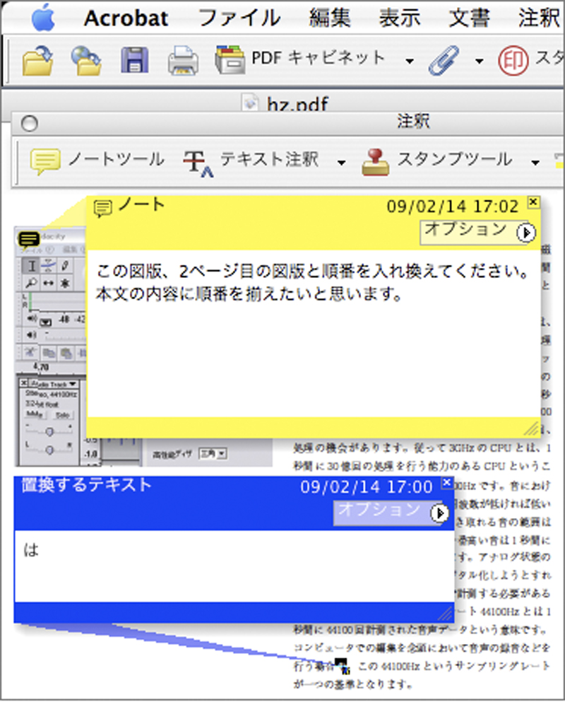 Acrobat's annotation tools let you add comments and make revisions to a PDF file. These annotations are visible in Acrobat Reader. The PDF creator can configure the file to allow annotations in Acrobat Reader. The software features many other convenient tools for working with PDFs, including a