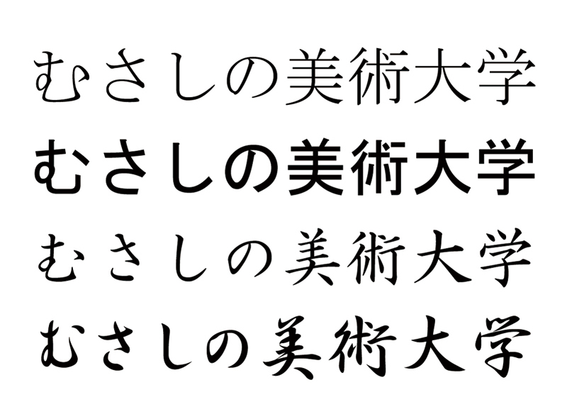 From top to bottom: minchō-tai, goshikku-tai, and kaisho-tai