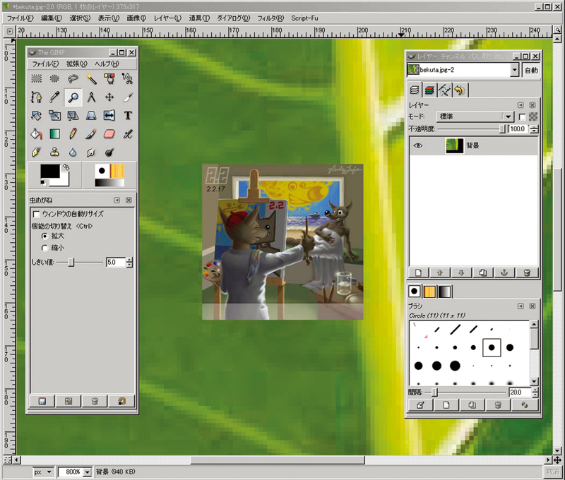 Glimp (Free Software)