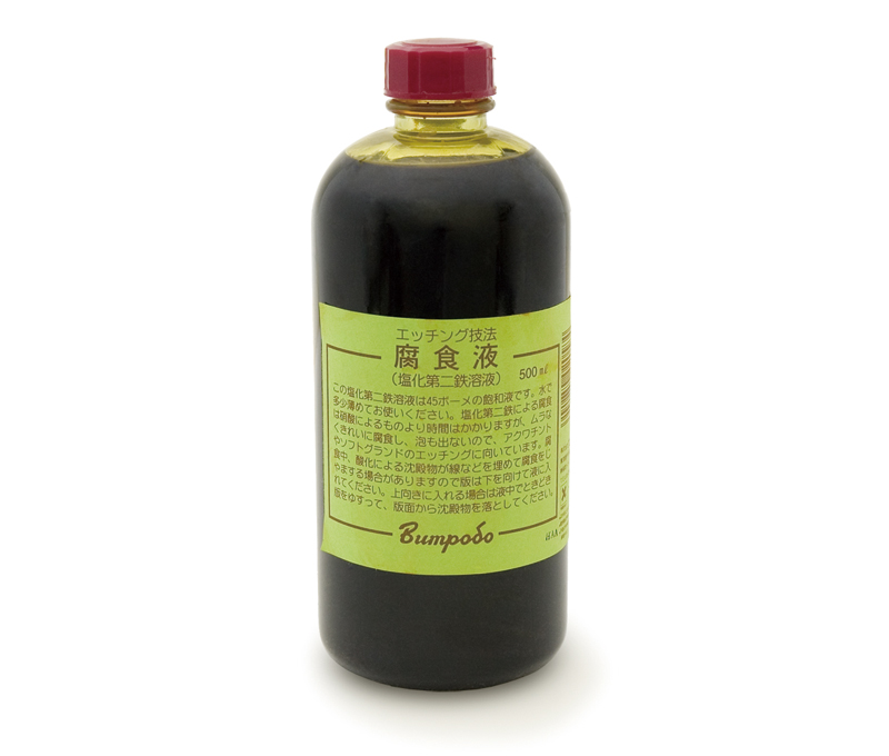 Mordant (Aqueous ferric chloride solution)